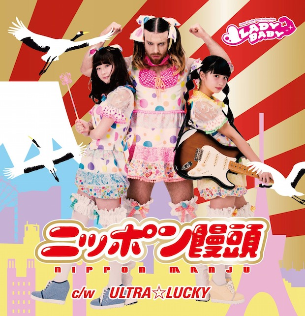 ladybeard ladybaby cross-dresser cosplay music idol group