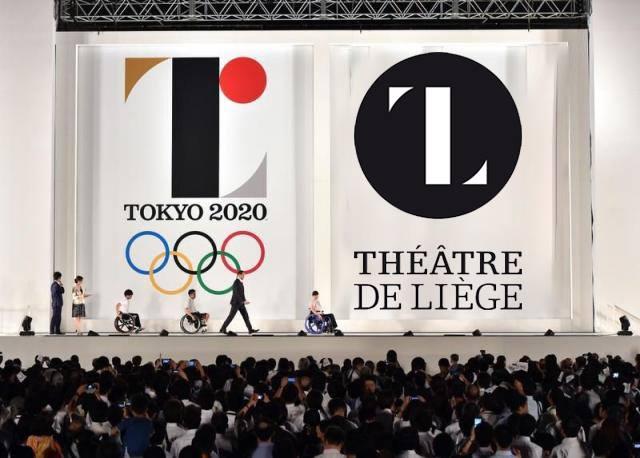 2020 tokyo olympic paralympic games emblem logo copy plagiarism kenjiro sano Théâtre de Liège belgium theater