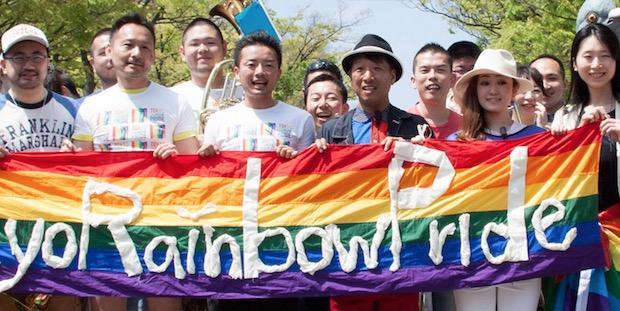 tokyo rainbow pride gay march