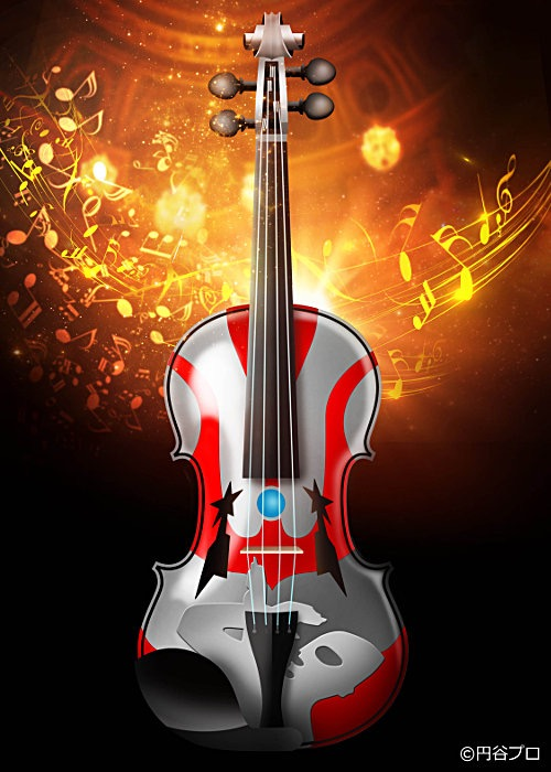 ultra violin ultraman musical instrument