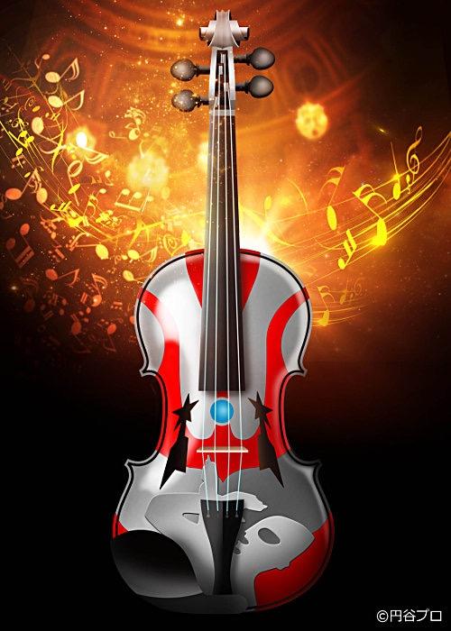ultra violin ultraman musical instrument