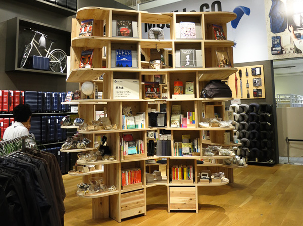muji yurakucho atelier bow wow bookcase bookshelves store