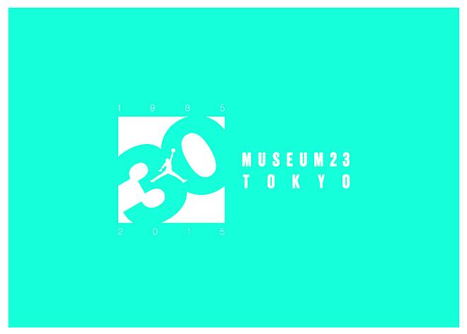 nike museum 23 tokyo michael jordan air shoes space court
