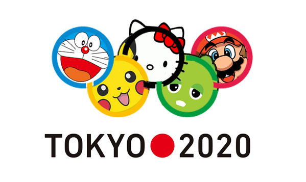 Satirical And Artistic Responses To The 2020 Tokyo Olympics Logo