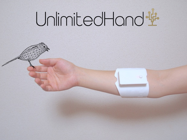 unlimitedhand tactile haptic gaming virtual reality device