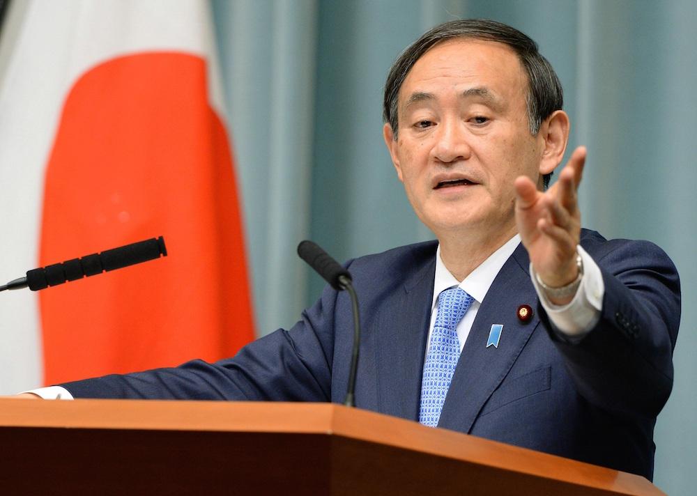 Chief Cabinet Secretary responds to Fukuyama-Fukiishi marriage ...