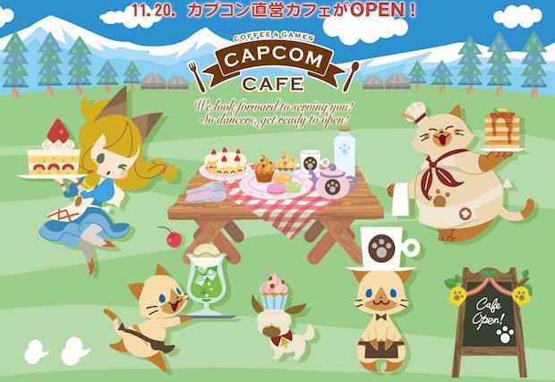 capcom cafe video computer game monster hunter saitama koshigaya city