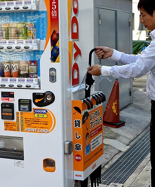 dydo umbrella rental vending machine japan osaka