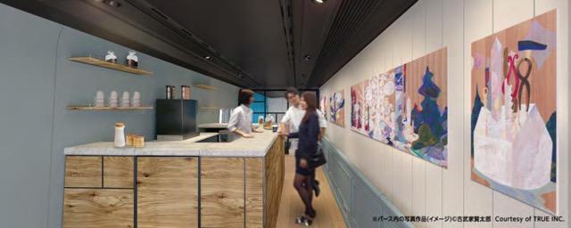 genbi shinkansen bullet train jr east japan contemporary art niigata ninagawa mika naoki ishikawa