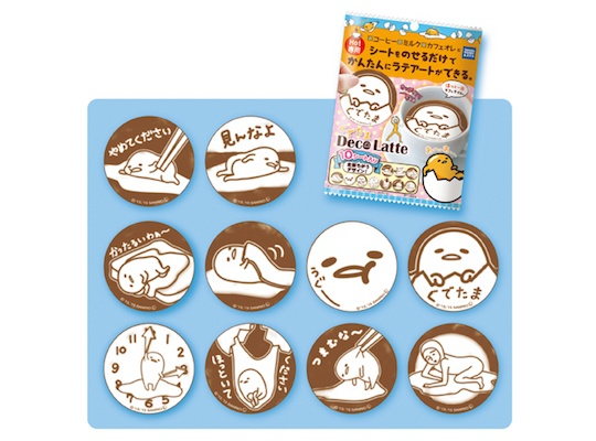 gudetama lazy egg sanrio character cafe latte coffee art sheets