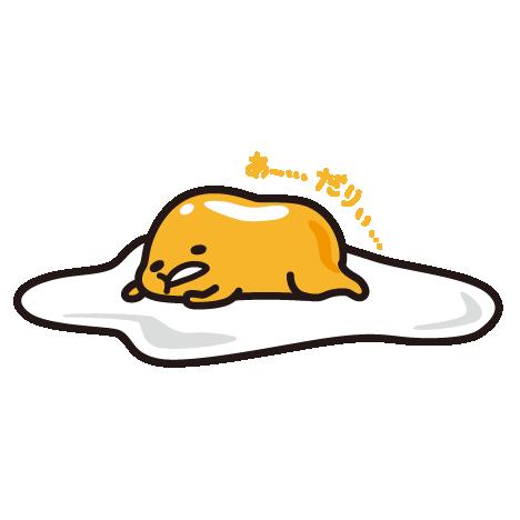 gudetama egg lazy sanrio character