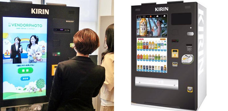 selfie japan vending machines kirin