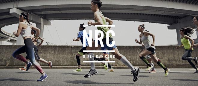 nike kichijoji running store jogger women