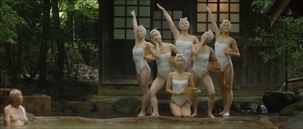 oita prefecture onsen hot spring synchronized swimming promo video shinfuro