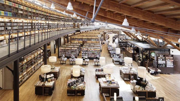 takeo library saga tsutaya controversy scandal