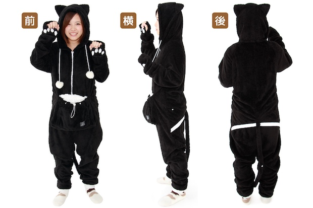 meowgaroo jumpsuit mewgaroo cat clothes hoodie suit pajamas pets dogs cuddle pouch tail japanese unihabitat