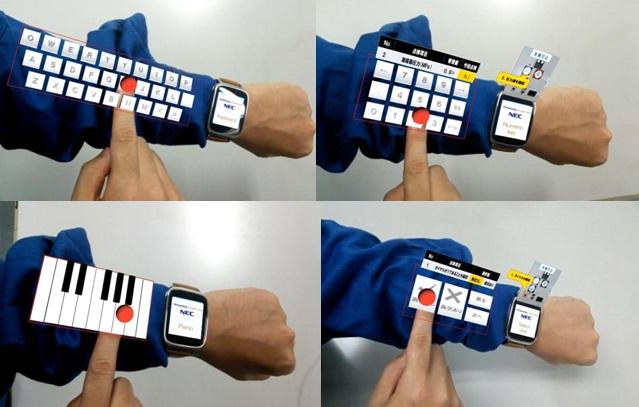 NEC's ARm keypad