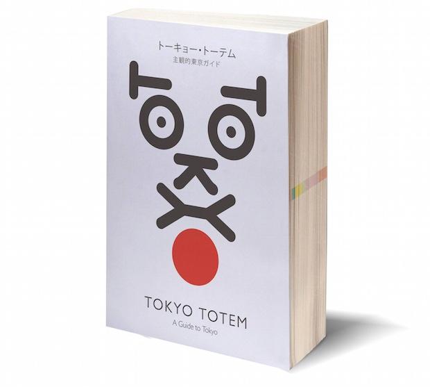 tokyo totem guidebook monnik