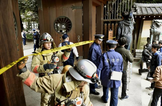 yasukuni shrine bomb blast attack terrorist guerrilla