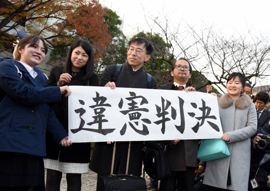 ban separate surnames japan married couples supreme court ruling