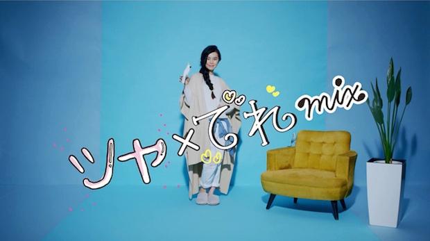 gu onomato mix app onomatopoeia interactive video fashion