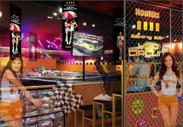 hooters japan shibuya gaming bar namco sports