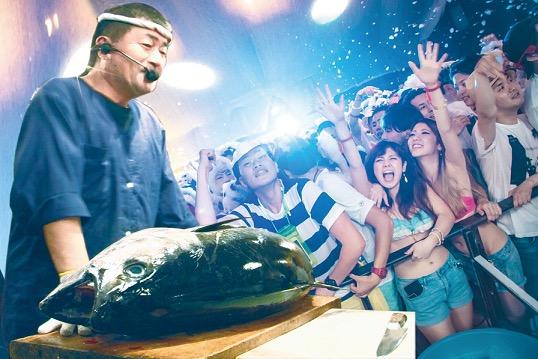 maguro tuna house nightclub clubasia shibuya fillet event club