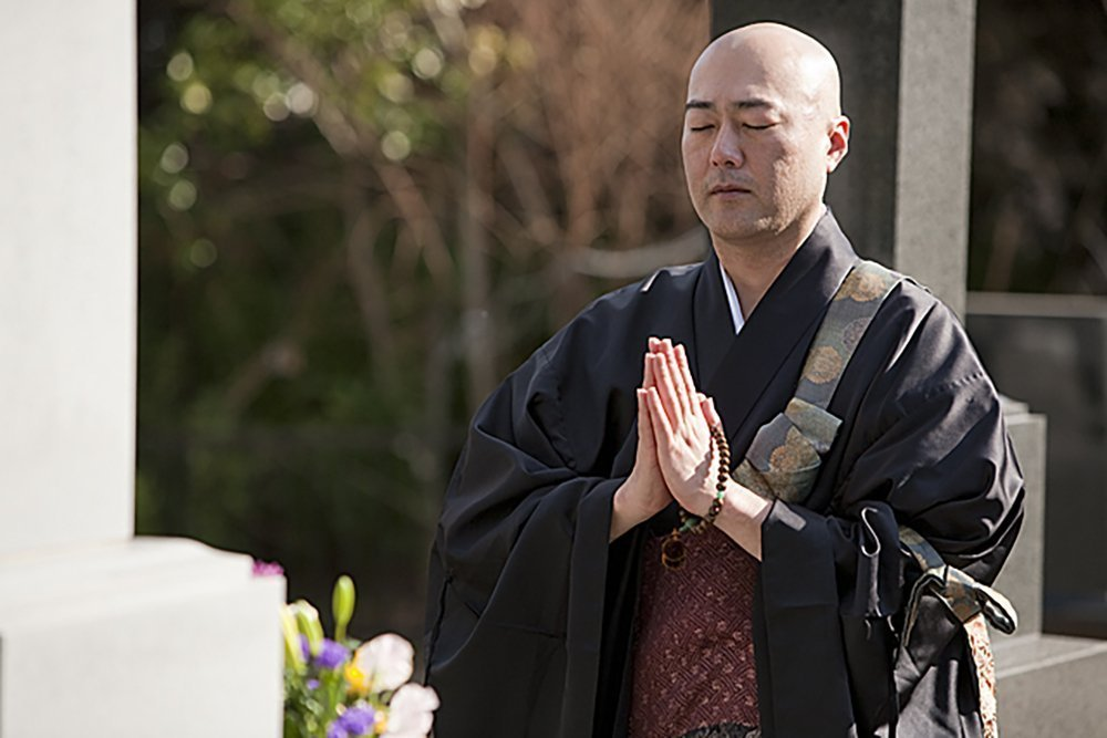 shukatsu japan monk buddhist dispatch service amazon minrebi memorial service temple