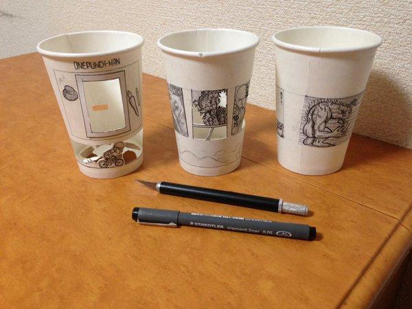 one punch man manga anime paper cup coffee sketching storybook rotating kaleidoscope