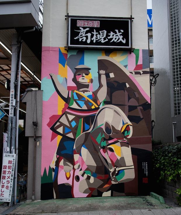 daas takatsuki art expo mural haniwa burial mound figure painting