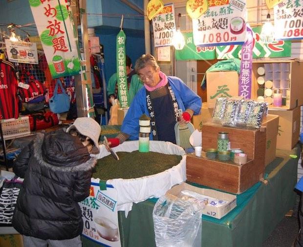 boroichi flea market tokyo setagaya