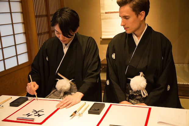 equal wedding same sex couples marriage service japan
