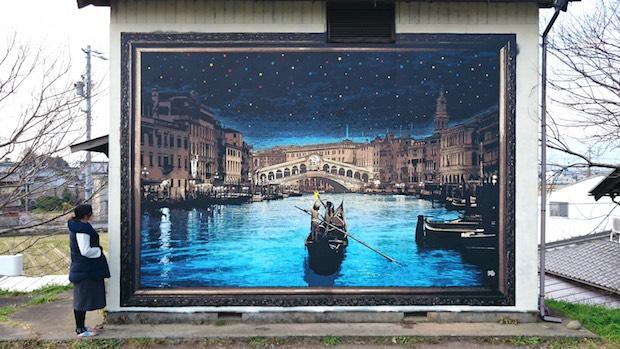 roamcouch japanese street artist gifu mural warehouse venice gondola