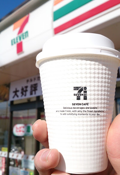 7-11 seven eleven japan convenience store coffee drink