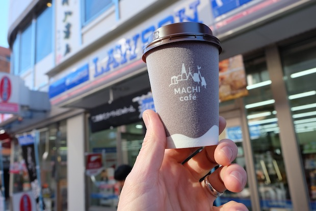 lawson japan convenience store coffee drink