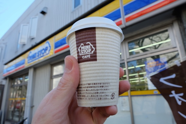 ministop japan convenience store coffee drink
