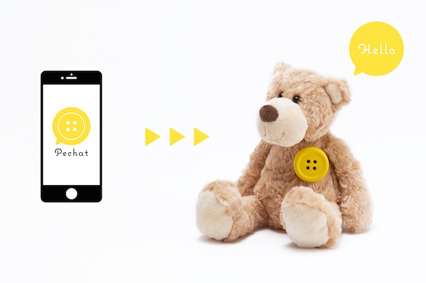 pechat stuffed animal cuddly toy speaker button talk hakuhodo