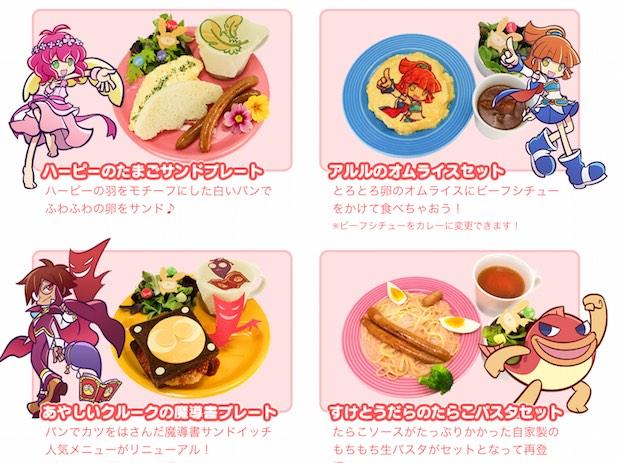 puyoque puyopuyo!! quest cafe tokyo sega phone game ikebukuro 2016