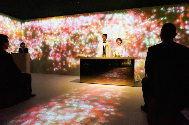 teamlab digital art interactive wedding marriage ceremony event tokyo hotel