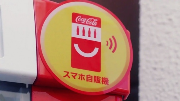 coca-cola smartphone vending machine coke on app drink free stamp rally japan
