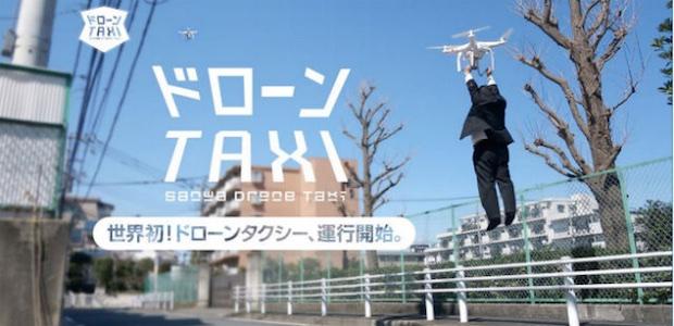 april fools day 2016 drone tax sanwa japan
