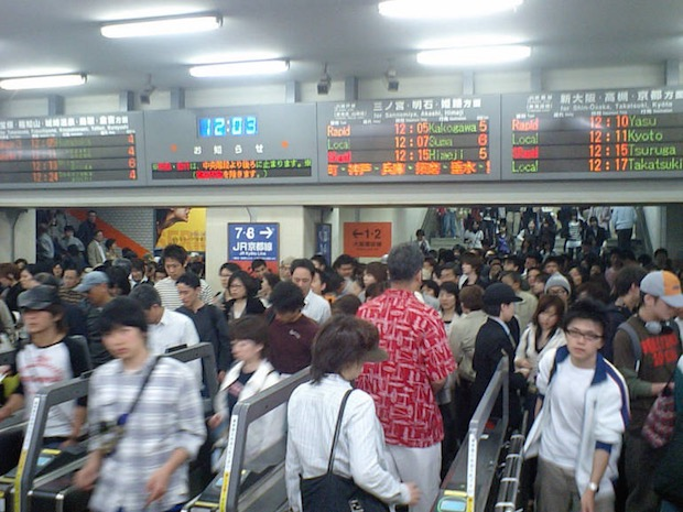 golden week madness train station crowds tokyo