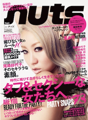 happie nuts models gyaru fashion magazine japan