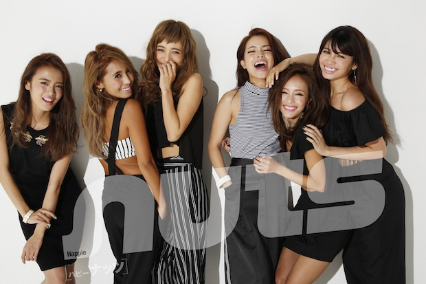 happie nuts models gyaru fashion magazine japan