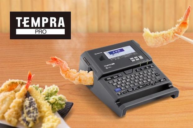 april fools day 2016 king jim tempra pro tempura