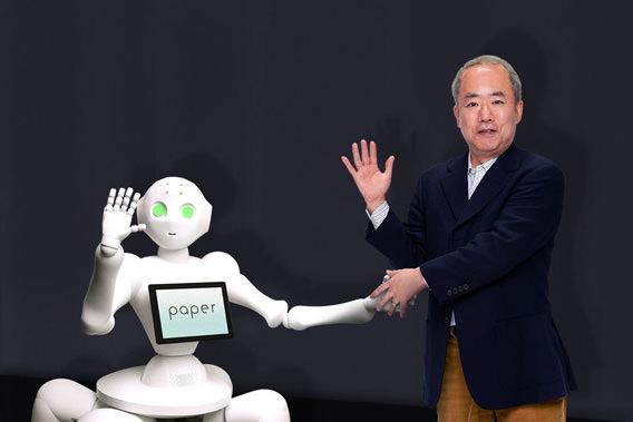 kodansha paper robot pepper april fools day 2016 japan