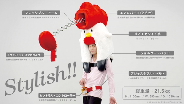 lawson april fools day 2016 japan chicken costume