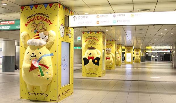 pompompurin shibuya station huggable ads tokyo sanrio