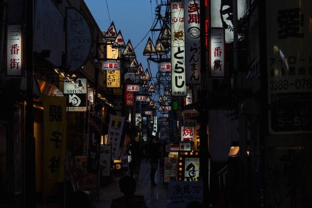 shitamachi tokyo