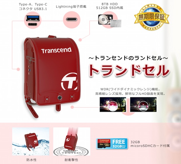 transcend ransel satchel april fools day 2016